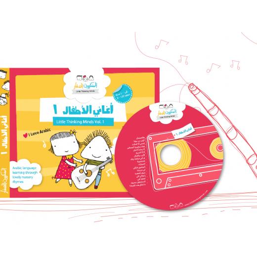 المجلد قرص مضغوط أغاني الحضانة العربية للأطفال