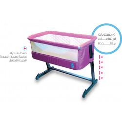 السرير القريب من الأم من إي بيبي, اللون النهدي