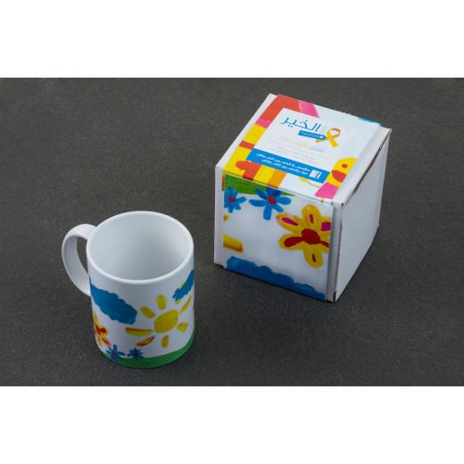 Mug - Sun - Hope Shop By KHCF