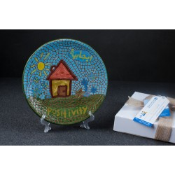 Hope Shop By KHCF - Ceramic Plates