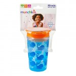 Munchkin Miracle 360° Deco Sippy Cup - 266 ml (Blue Whale)