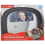 مرآة أطفال ستايل دريفين بالمقعد الخلفي للسيارة من سكيب هوب