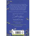 Demon Dentist, Paperback | 448 pages