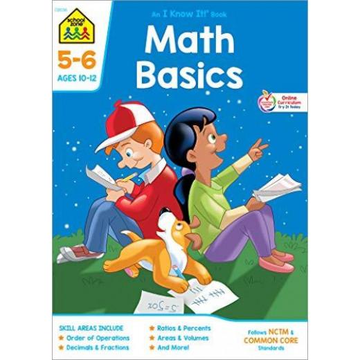 School Zone - Math Basics Grades 5-6 Workbook