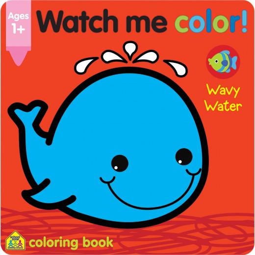 شاهدني بالألوان! مياه مموجة من سكول زون