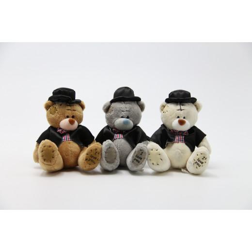 Me to You Groom Teddy Bear, Brown