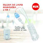 NUK Bottle and Nipple Brush 2 in 1 - أصفر