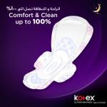 Kotex Ultra thin Pads Night Time, 14 Pads