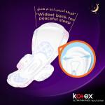 Kotex Feminine Pads Ultra Night Time, 7 Pads