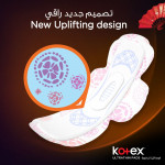 Kotex Ultra Thin Pads Super, 16 Pads