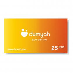 بطاقة قسيمة هدية من دمية 25 دينار