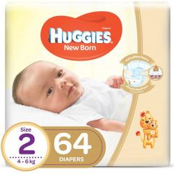 Huggies Jumbo Diapers Size 2 (T4) 64X1