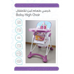 aBaby Baby High Chair, Purple