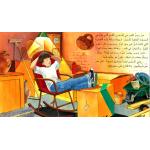 قصة عمر لا يحب أن يكتب من دار الياسمين