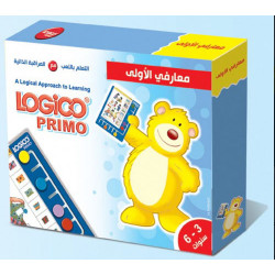 Dar Al-Rabe'e Series -LOGICO PRIMO 3-6 YRS OLD my first acquaintances