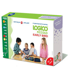 Dar Al-Rabe'e Series: Logico Maximo: Early Bird