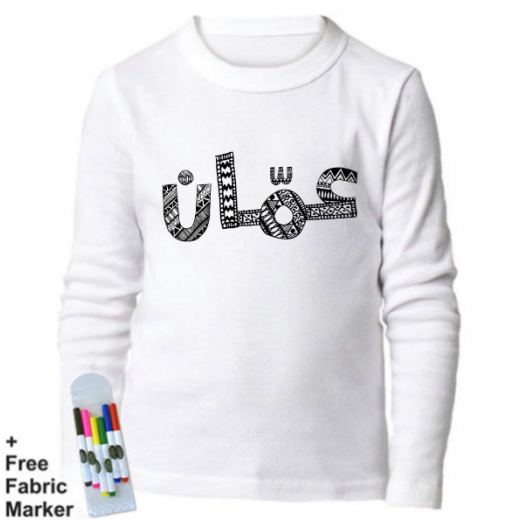 Mlabbas Amman Kids Coloring Long Sleeve Shirt 7-8 years