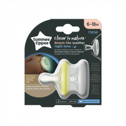 Tommee Tippee breast like soothers 6-18  months, Yellow