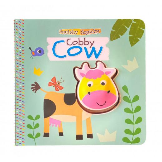 كتاب اضغطني تسمعني – البقرة من دار المعارف