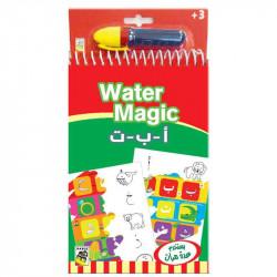 Dar Al Rabie Water Magic ABC Arabic Activity Book