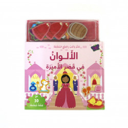 Stephan Library Learn and play magnetic pieces: Colors in the Princess Castle.