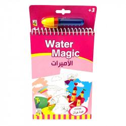 Dar Al Rabie Water Magic Princesses Activity Book
