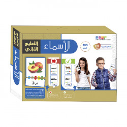 Dar Al-rabe'e Self-education - nouns