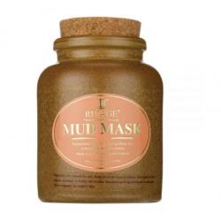 Rivage Facial Mud Mask Jar 550 g