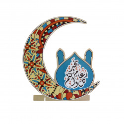 Hilal Ramadan Stand, Foam, 50 cm